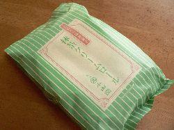 抹茶クリームロールパッケージ
