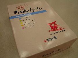 060729momiji-package.jpg