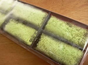 若草:箱を開ける3