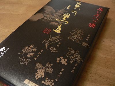 061014kurogo-pack.JPG