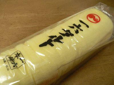 061027ichiroku-ippon.JPG