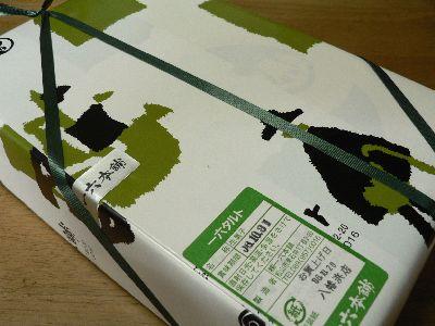 061027ichiroku-pack.JPG