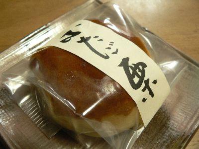 061030kuri-pack.JPG
