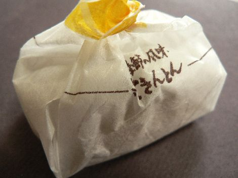061212e-wagashi-santa6.JPG