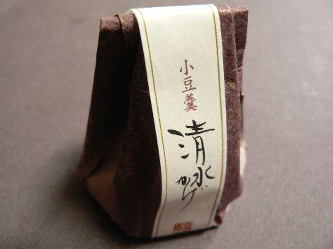 061223shimizukage1.JPG