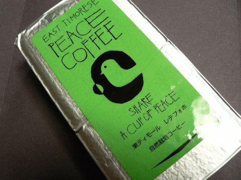 070104coffee.JPG