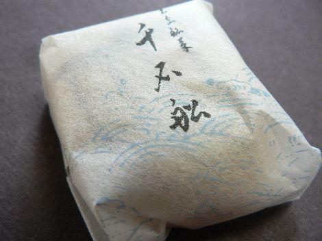 070109sengokushoutouen1.JPG
