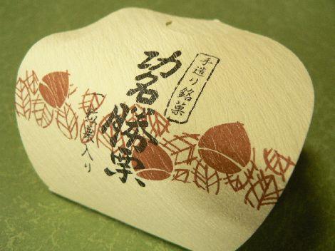 070325kachikuri1.JPG