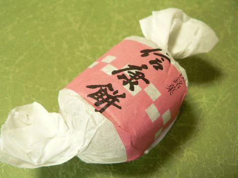 070325nobuyasu1.JPG
