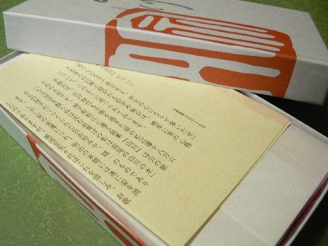 070406yamakawa2.JPG