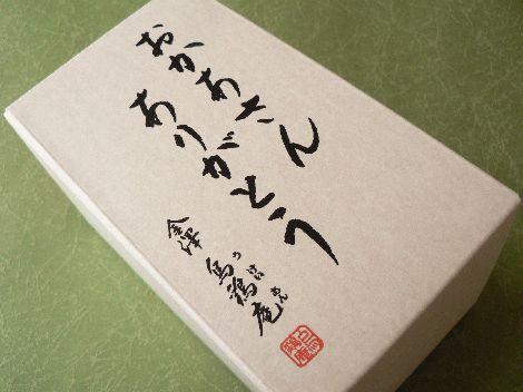 070505ukokkei2.JPG