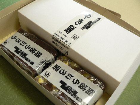 070521fujiya3.JPG