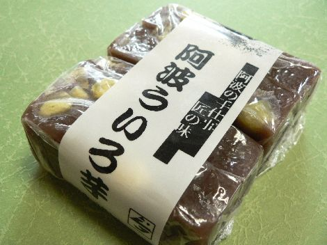 070521fujiya5.JPG