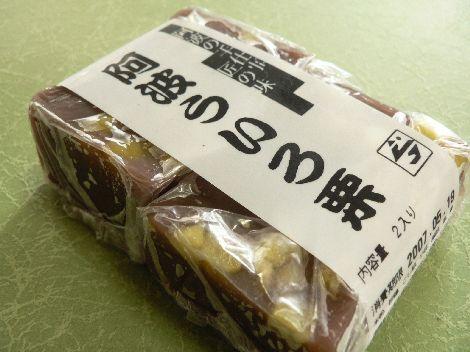 070521fujiya7.JPG