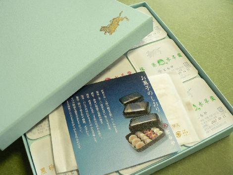 070711torayamizu3.JPG