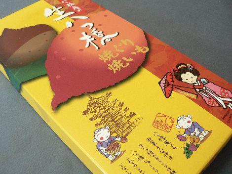 070819imoyatuhashi1.JPG