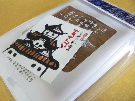 070912kutsuwa1.JPG