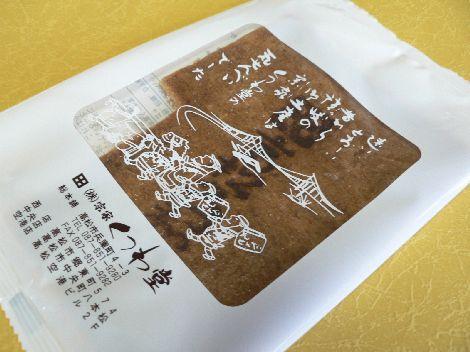 070912kutsuwa2.JPG