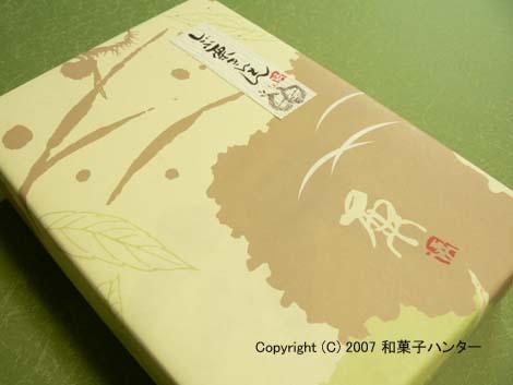 070917shibukuri2.jpg