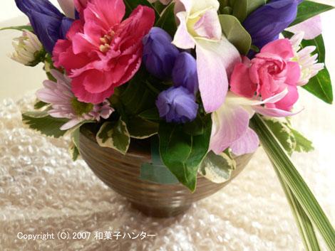 070923hibiyachaku10.jpg