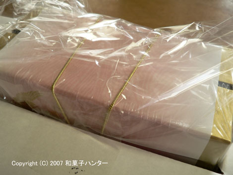 070923hibiyachaku11.jpg