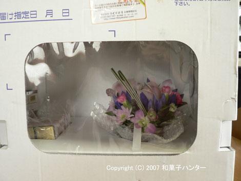 070923hibiyachaku2.jpg