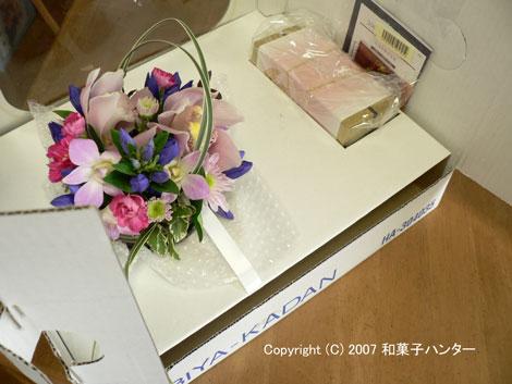 070923hibiyachaku5.jpg