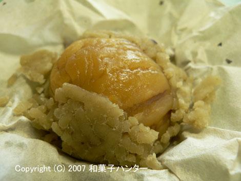 070929ureshi1.jpg