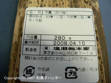 071022yoru3.jpg