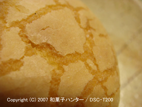 071216ichi1.jpg