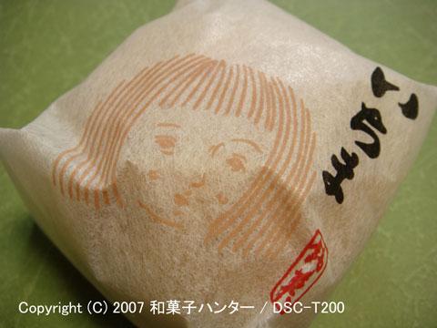 071216ichi2.jpg