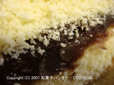 071216ichi6.jpg