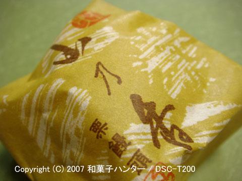 071218yama1.jpg
