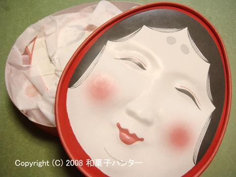 080111otafuku4.jpg