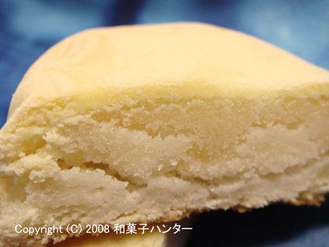 080111otafuku7.jpg