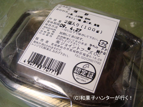 080530fuku1.jpg