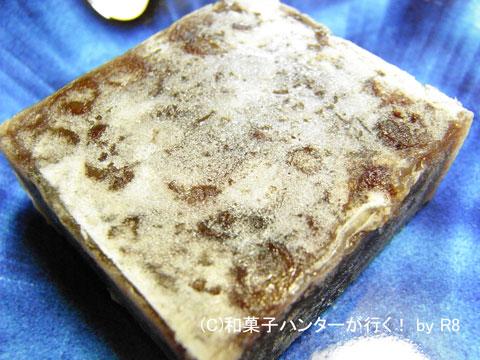 美味!中田屋のきんつば! / 金沢和菓子 file 005