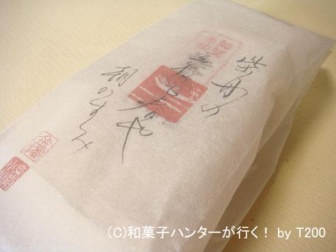 080713shibafune2.jpg