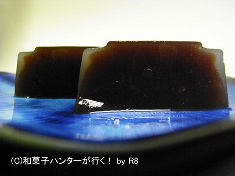 中田屋の水ようかん瑞衣(みずごろも)/ 金沢和菓子 file012
