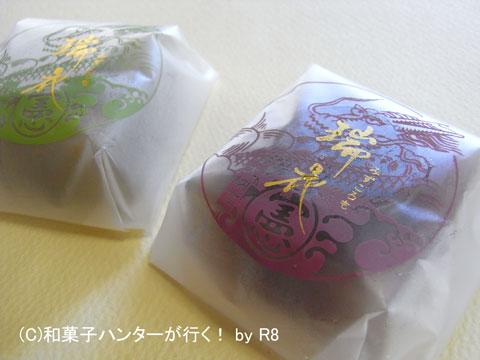 080714nakadamizu1.jpg