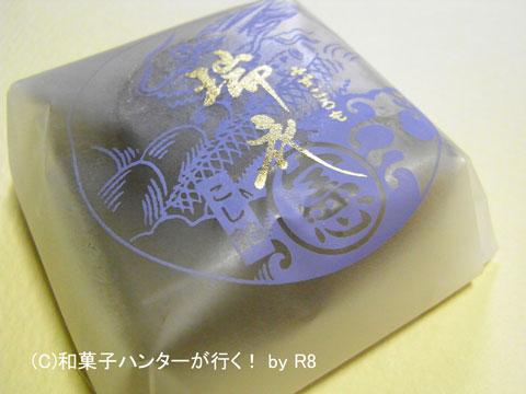 080714nakadamizu5.jpg