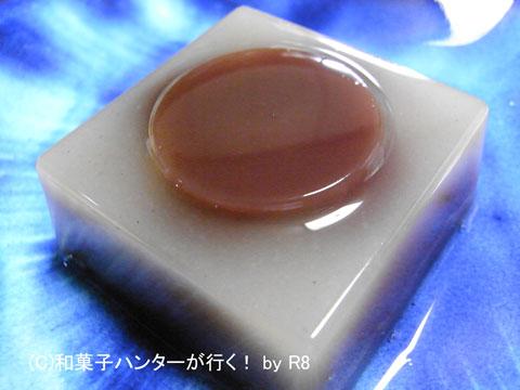 080714nakadamizu6.jpg