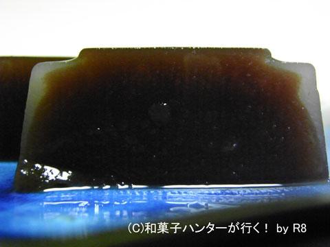 080714nakadamizu7.jpg
