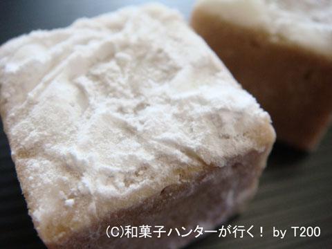 こんな食感初めてな金沢うら田の愛香菓 / 金沢和菓子file 017