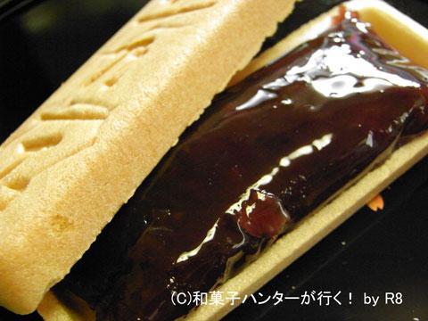 美味しい森八の手づくりもなか「城の石」/ 金沢和菓子 file 019