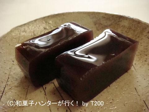 080728kuroyokan1.jpg