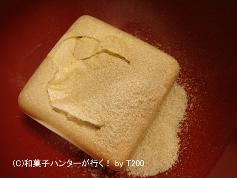 080814fumuroya5.jpg