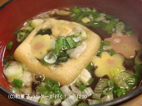080814fumuroya6.jpg