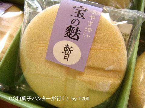 080814fumuroya8.jpg