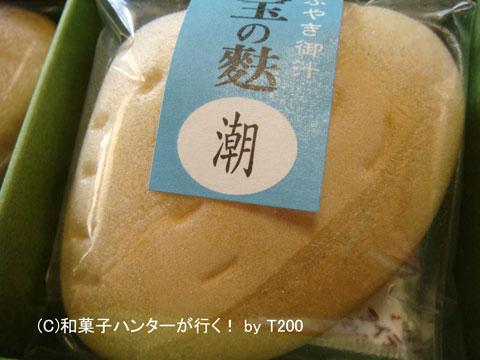 080814fumuroya9.jpg